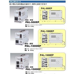 日動工業 海外用トランス 丸ピンC2 AC220V?230V 500VA PAL-500EP sunrise-eternity