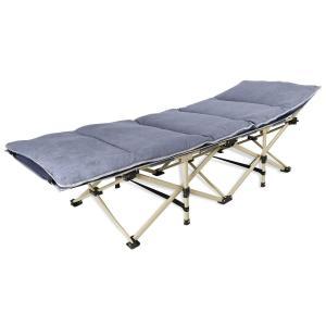 折り畳みベッド キャンピングベッド シングル レジャーベッド アウトドア コンパクト フォールディングベッド 簡易ベッド 軽量 昼寝ベッド|sunrise-eternity