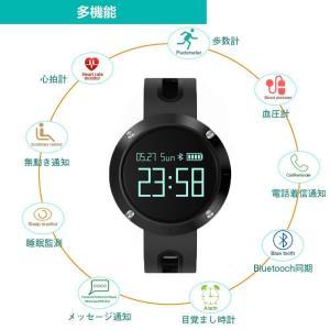 スマートウォッチ 心拍計 活動量計 血圧測定 歩数計 スマートブレスレット 腕時計型 消費カロリー 睡眠検測 健康統計 着信 電話通知 SM|sunrise-eternity