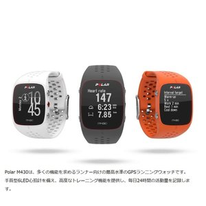 POLAR(ポラール) 日本正規品/日本語対応手首型心拍計・GPSランニングウォッチ M430 ブラック 90066336 ブラック sunrise-eternity