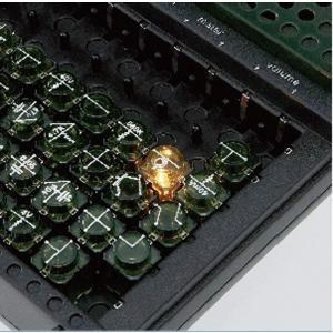 復刻新装版 学研電子ブロック EX-150 sunrise-eternity