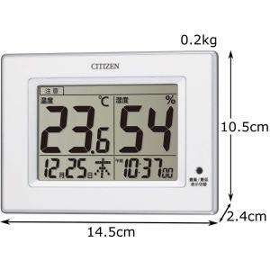 CITIZEN(リズム時計) 【高精度温度湿度計】 ライフナビD200A プラスチック枠/白色 8R...