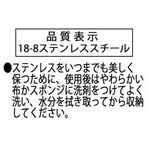 貝印 kai ヨーグルト スプーン ベニス FA0289|sunrise-eternity