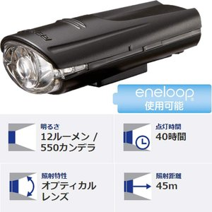 GENTOS(ジェントス) バイクライト BL 300BK 明るさ12ルーメン/実用点灯40時間 ブラック BL-300BK ANSI規格準|sunrise-eternity