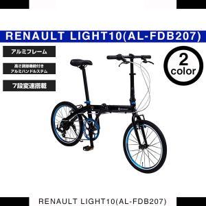 RENAULT(ルノー) LIGHT10 AL-FDB207 ブラック 軽量アルミフレーム 20イン...