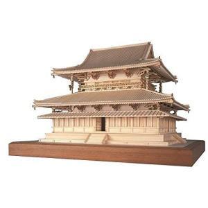 ウッディジョー 1/75 法隆寺 金堂 木製模型 組立キット sunrise-eternity
