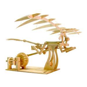 あおぞら レオナルド・ダ・ヴィンチの木製科学模型 羽ばたき鳥形飛行機 sunrise-eternity