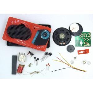やさしい 初歩 の TEKNON 2石 + 1 IC 高感度 中波 トランジスタ ラジオ 製作 キット ZX2023 赤|sunrise-eternity