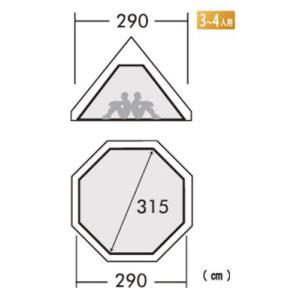 ogawa(オガワ) テント ピルツ9専用 フルインナー [3~4人用]  3534