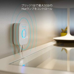 Philips Hue(ヒュー) ブリッジ 929001180614【Works with Alex...