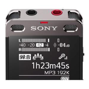 ソニー SONY ステレオICレコーダー ICD-UX560F : 4GB リニアPCM録音対応 ブラック ICD-UX560F B sunrise-eternity