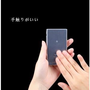 AthnaL Sony Walkman NW-A40 / NW-A30シリーズ ケース ガラス液晶保護フィルム セット NW-A45 / N sunrise-eternity
