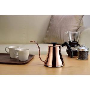 アサヒ やかん・ケトル 銅色 0.8L IH対応 銅製コーヒーサーバーケトル CNE314
