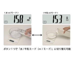 タニタ デジタルクッキングスケール 3kg/0.1g ホワイト KD-320-WH パン作りにおすすめ|sunrise-eternity