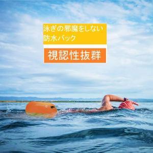 スイムブイスイマー、水泳ブイオープンウォータートライアスロン、トライアスリート用軽量ブイトレーニング...