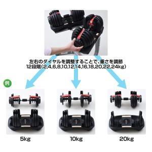 Bowflex(ボウフレックス)アジャスタブルダンベル55224kg1個販売正規品
