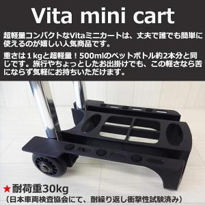 Vita 超軽量 1kg 耐荷重 30kg 折りたたみ ミニ 自立 2輪 キャリーカート (ゴムベルト 付き) sunrise-eternity