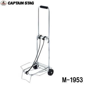 キャプテンスタッグ(CAPTAIN STAG) アウトドア用品 カート キャリー NEWタフロードM-1953|sunrise-eternity