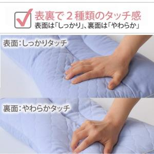 東京西川枕医師がすすめる健康枕もっと肩楽寝低め高さ調節可能アーチ型形状コラーゲン加工消臭ピンク