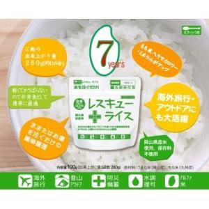 7年保存 レスキューライス 4種類 12食セット 岡山産米使用 白飯・ピラフ・ドライカレー・わかめご飯 x 各3食 (アルファ米 アルファー|sunrise-eternity