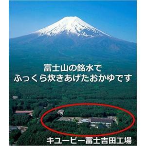まごころ一膳 富士山の銘水で炊きあげたおかゆ 4種×2袋 (白がゆ、梅がゆ、玉子がゆ、紅鮭がゆ)|sunrise-eternity