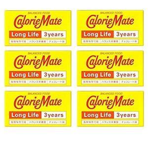まとめ買い大塚製薬 カロリーメイト ロングライフ3年・長期保存非常食・チョコレート味 2本入り 6個セット|sunrise-eternity