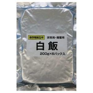 備蓄用・保存用米飯 200g 6食|sunrise-eternity