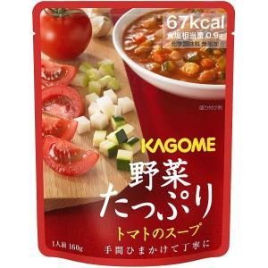 カゴメ&アルファー食品 リゾット・パエリアがつくれる保存食セット(トマトのリゾット・きのこのパエリア レシピ付)|sunrise-eternity