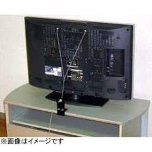 薄型TV転倒防止具 40型 TM501/K 6811 sunrise-eternity