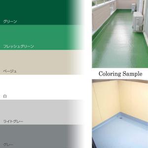 カンペハピオ 水性コンクリートフロア用 フレッシュグリーン 0.7L|sunrise-eternity