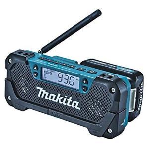 マキタ(Makita) 充電式ラジオ MR052|sunrise-eternity