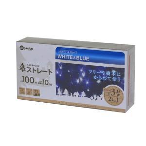 タカショー イルミネーション ストレート 100球 ホワイト/ブルー|sunrise-eternity