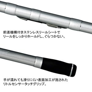 ダイワ(Daiwa) 投げ竿 スピニング プライムサーフ T33-425・W 釣り竿|sunrise-eternity