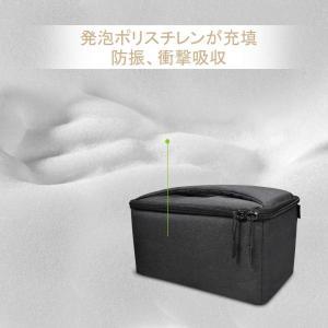 UTEBIT カメラ インナーバッグ 撥水加工 インナーボックス 仕切り部調整可能 ソフトケース ク...