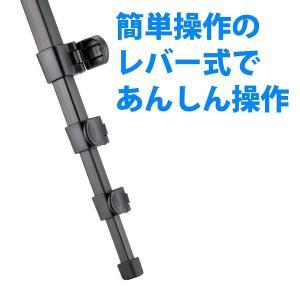 Velbon 三脚 M45 4段 レバーロック 脚径20mm 小型 3Way雲台 クイックシュー対応...