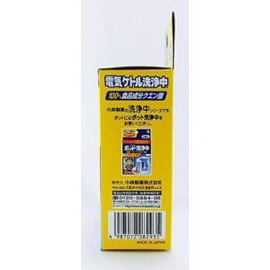 まとめ買い電気ケトル洗浄中 白い蓄積汚れ・水あかに 100%食品成分クエン酸 3包×3個