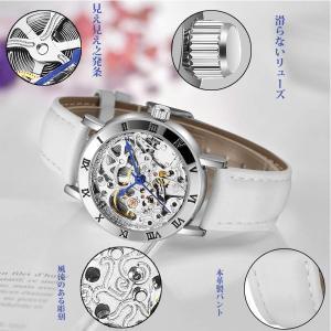 GuTe出品 腕時計 レディース 自動巻き(手巻き) スケルトン アンティーク 革バンド 上品 白い 機械式 sunrise-eternity