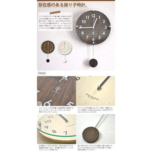 早川工業 電波掛け時計 振り子2 ブラウン