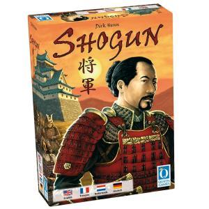 Shogun Game sunrise-eternity