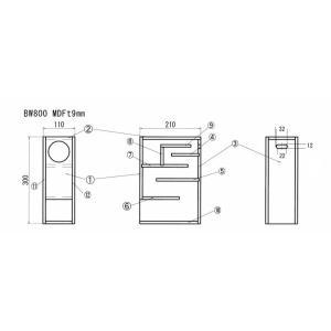 バックロードホーン型エンクロージャーキットBW-800(2本)