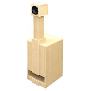 炭山アキラ公認鳥形バックロードホーンキット 炭山アキラモデル「チュウサギ」(1本) KP-BSP009 航空便不可|sunrise-eternity