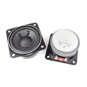 小型 フルレンジスピーカーユニット2.5インチ 8Ω/MAX20W スピーカー自作/DIYオーディオ/1個|sunrise-eternity