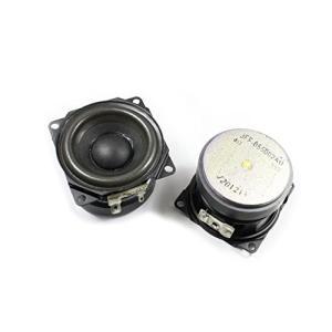 フルレンジスピーカーユニット2インチ(55mm) 4Ω/MAX10W スピーカー自作/DIYオーディオ/1個|sunrise-eternity