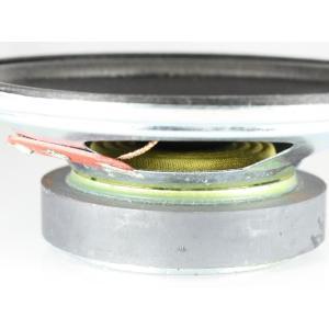 フルレンジスピーカーユニット3インチ(75mm) 8Ω/MAX4W スピーカー自作/DIYオーディオ/1個|sunrise-eternity
