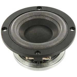 国内正規品Scan-Speak スピーカーユニット Discovery 5cm フルレンジ 8Ω ペア 5F8422T01|sunrise-eternity