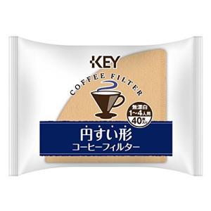 キーコーヒー 円すい形コーヒーフィルター 1~4人用 無漂白 40枚×5袋