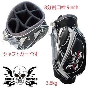 ゴルフ キャディーバッグ スカル刺繍 9インチ (黒)|sunrise-eternity