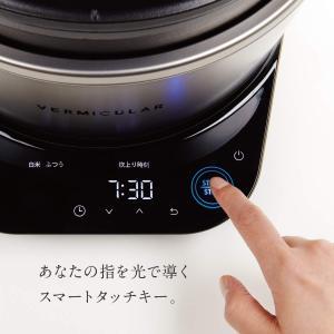 バーミキュラ ライスポット 5合炊き トリュフグレー 専用レシピブック付 RP23A-GY sunrise-eternity