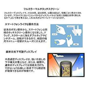 GARMIN(ガーミン) ハンディGPS eTrex Touch 25J カラー液晶 132518 sunrise-eternity