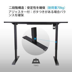 FlexiSpot 電動式スタンディングデスク脚 高さ調節 学習机勉強机 ブラックE1EB